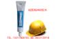 ABS粘铁粘接剂/ABS粘接胶水